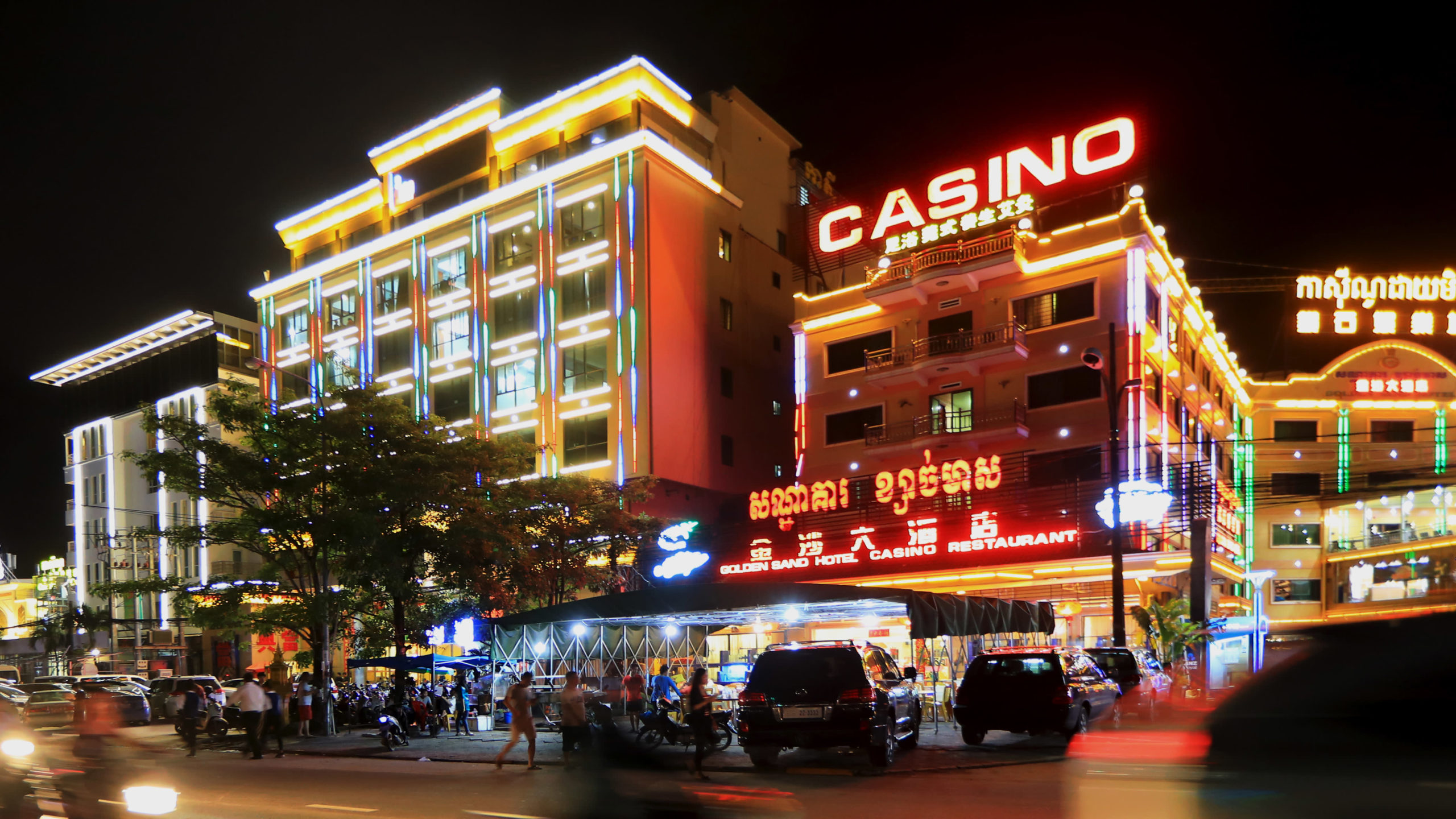 Casino is One of The Best Betting Game
